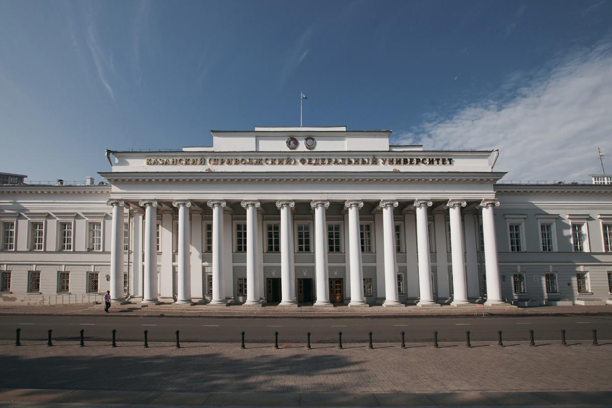 Kazan Federal Üniversitesi Hukuk Fakültesi Kuruluş Yıldönümü
