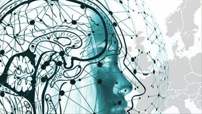 'Yapay zeka' teknolojileri için strateji belgesi yolda