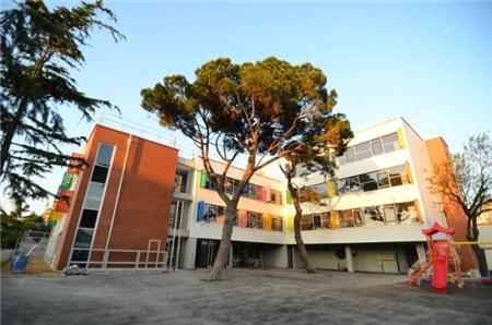 Sultantepe İlkokulu Hizmete Giriyor