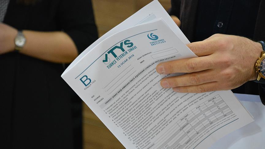 2018'in ilk TYS sonuçları açıklandı