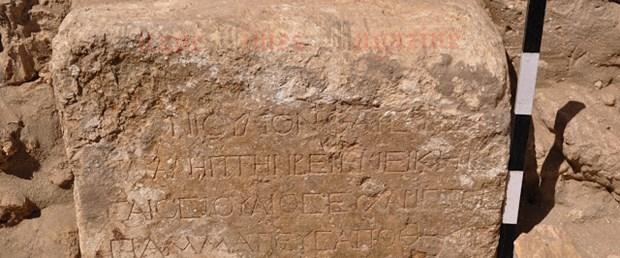 """Mısır'da """"tarihi tabletler"""" bulundu"""