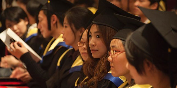 Çin'in 41 üniversitesi en iyi 500 içinde