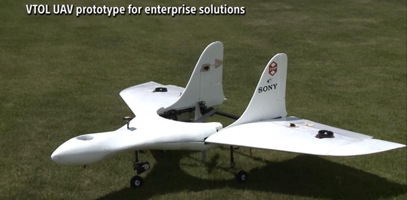 Sony ürettiği ilk drone'u görücüye çıkardı