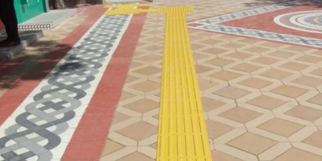 Görme engellilere 'yol gösterecek' proje