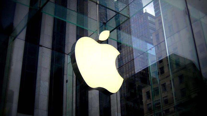 Apple iOS 13'ü geliştirmeye devam ediyor