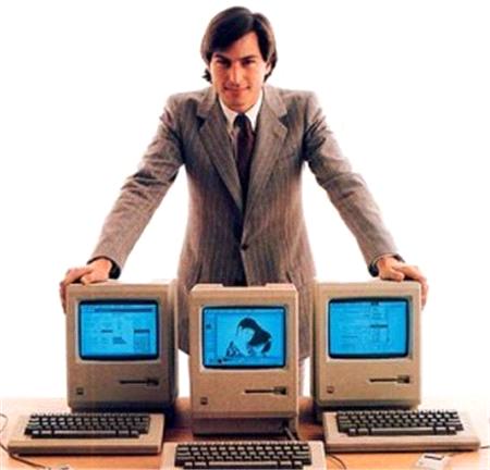 İlk Macintosh Reklamı