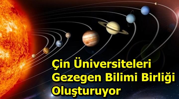 Çin Üniversiteleri Gezegen Bilimi Birliği Oluşturuyor