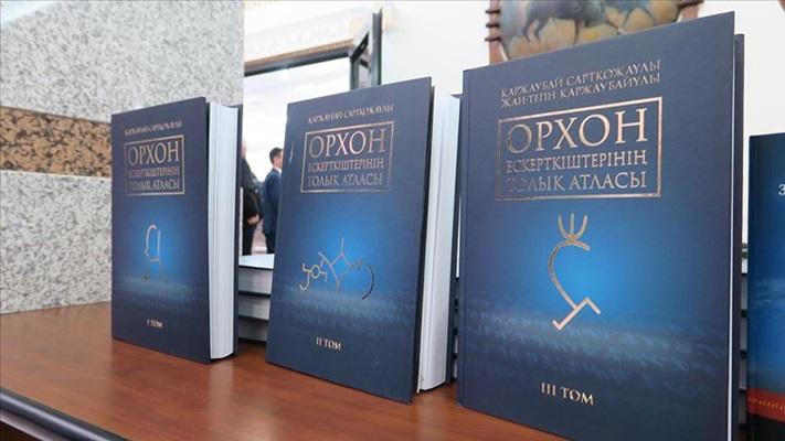 Türk yazıtları atlası 126 yıl sonra Kazakistan'da basıldı
