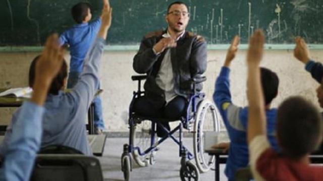 250 engelli öğretmen atanacak!