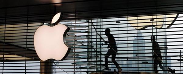 Silikon Vadisi'nden Apple'a destek