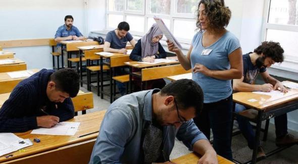 KPSS ÖABT sınavı saat kaçta başlayacak?