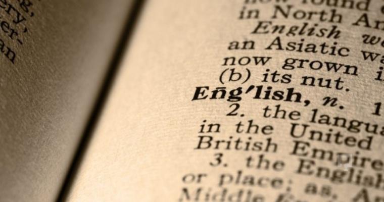 İngiliz Dil Bilimi 2019 Taban Puanları ve Başarı Sıralamaları