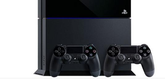 Sony'den 1 TB'lık PlayStation müjdesi