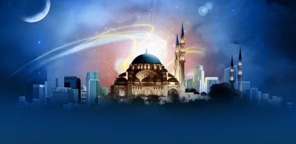 11 Ayın Sultanı Ramazan