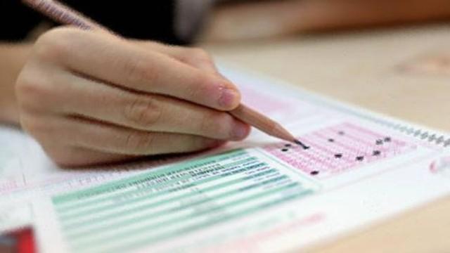 Üniversite sınavında coğrafya soruları 50'den 17'ye düştü