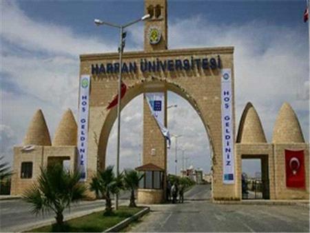 Harran Üniversitesi'nde Çocuk Üniversitesi Kuruldu